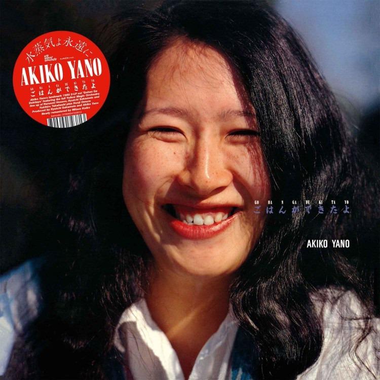 Akiko Yano & Y.M.O. Gohan ga Dekitayo